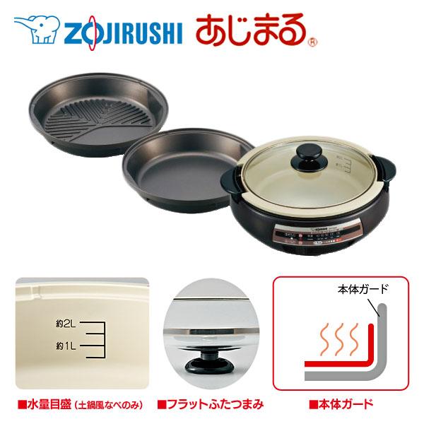 noi-lau-dien-zojirushi-1